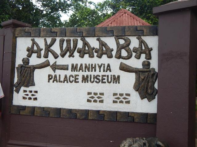 Museum in Kumasi (Ashanti Region)